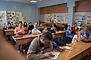 Четвертьфиналы первенства Москвы 2015_3