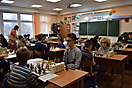 V Кубок Куркино – 2019